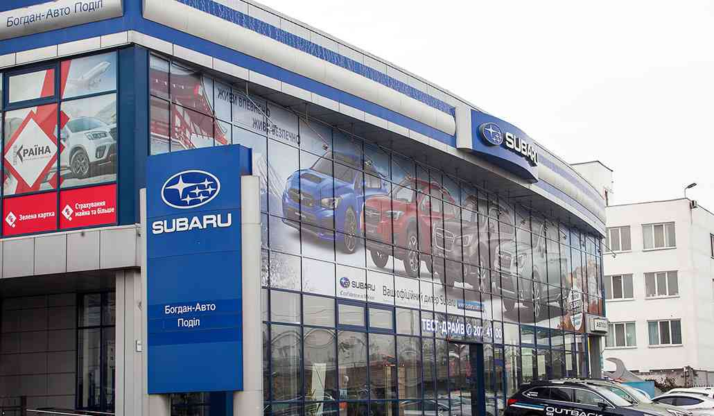Hyundai Elantra New - фото автосалона 1