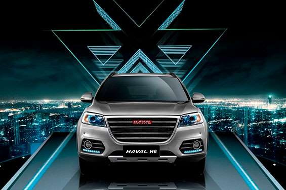 HAVAL H6 - фото 3