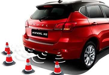Функция парковки - HAVAL H2