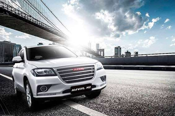 HAVAL H2 - фото 5