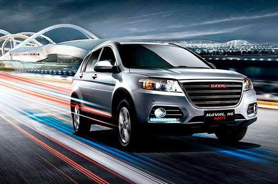 HAVAL H6 - фото 6