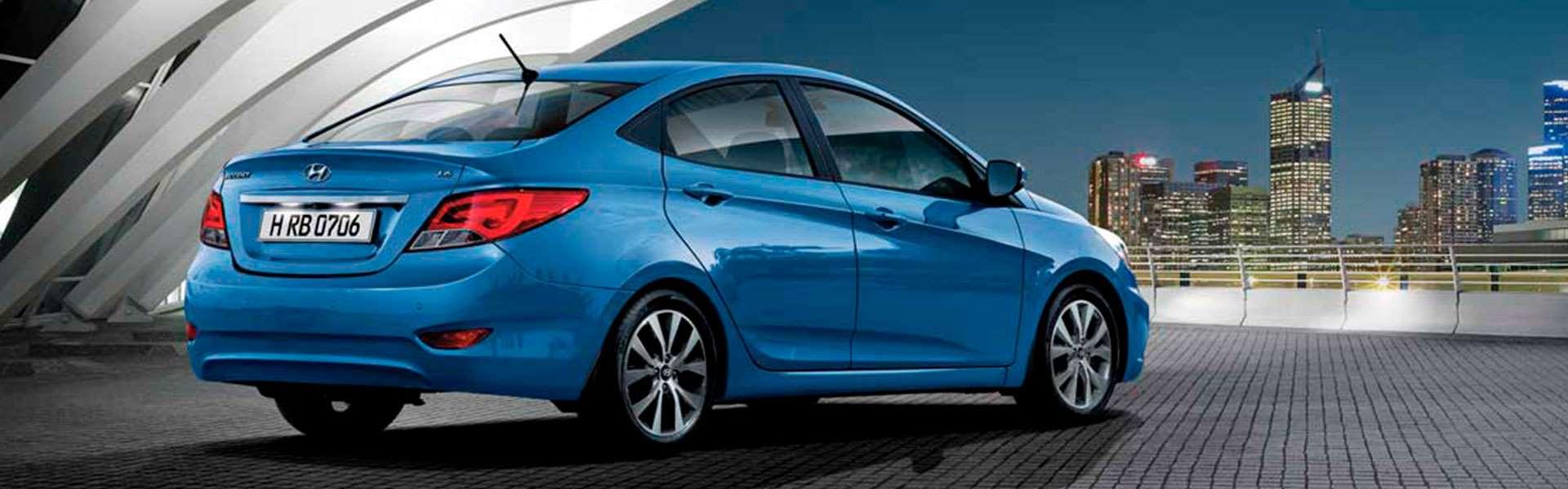 Hyundai Accent Classic - обзор