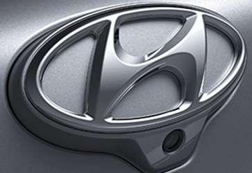 Камера заднего вида - Hyundai i30