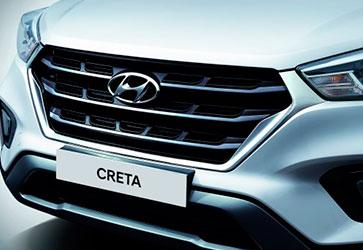 Новий дизайн - Hyundai Creta New