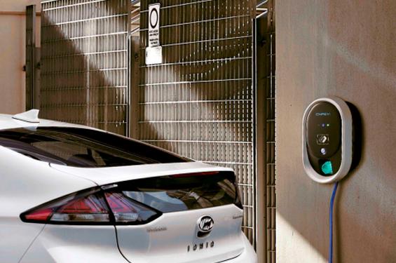 Hyundai IONIQ Electric - фото 3
