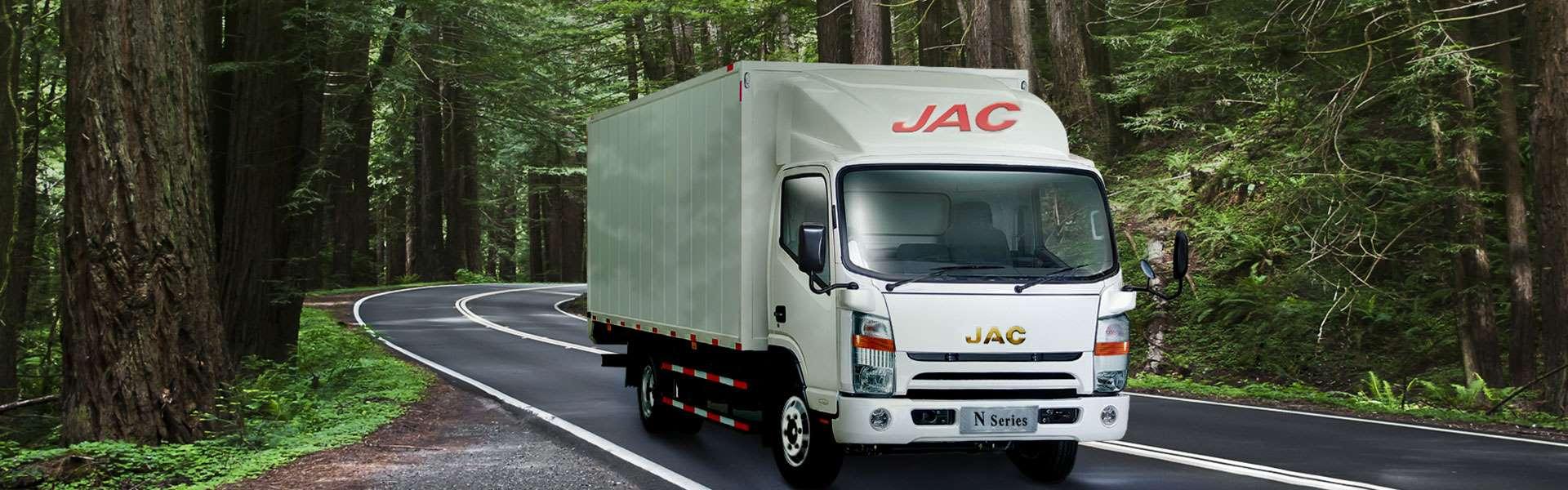 JAC N-series