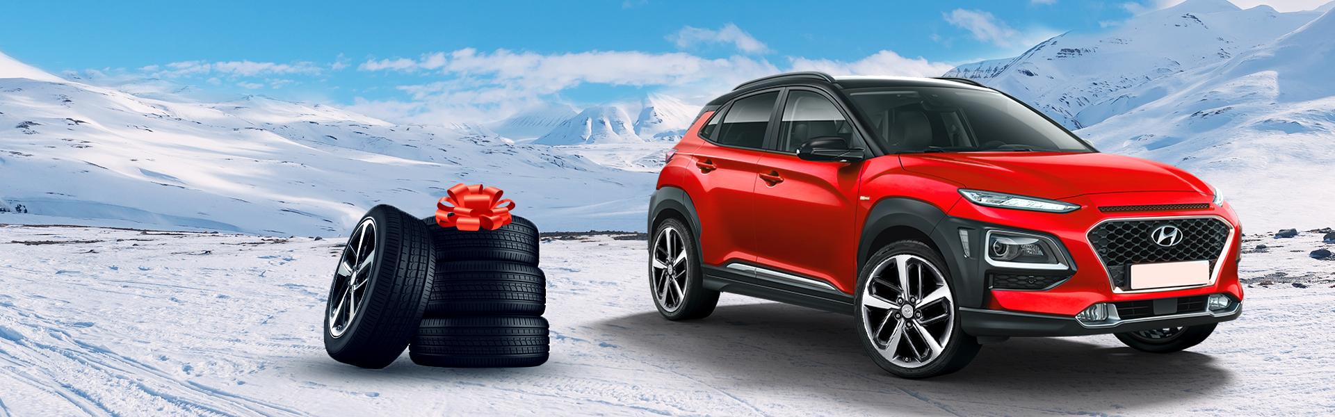 Зимові шини для твоєї машини
