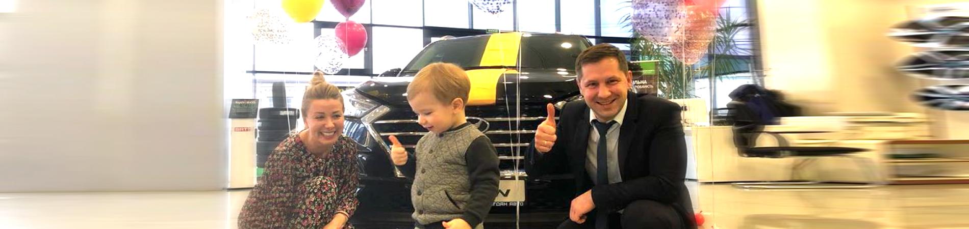 Покупайте в «Богдан-Авто Холдинг» с радостью