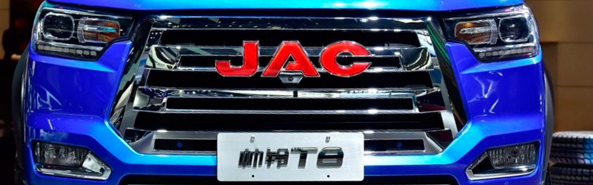 JAC T8 - обзор
