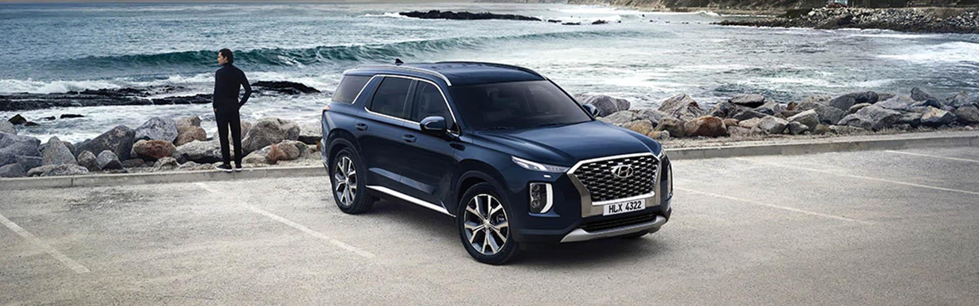 Hyundai Palisade - обзор