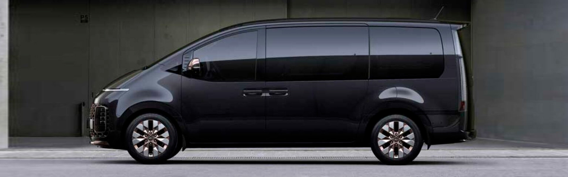 Hyundai STARIA - обзор
